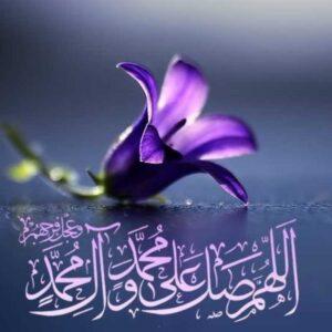نماز و روزه استیجاری و ختم قرآن
