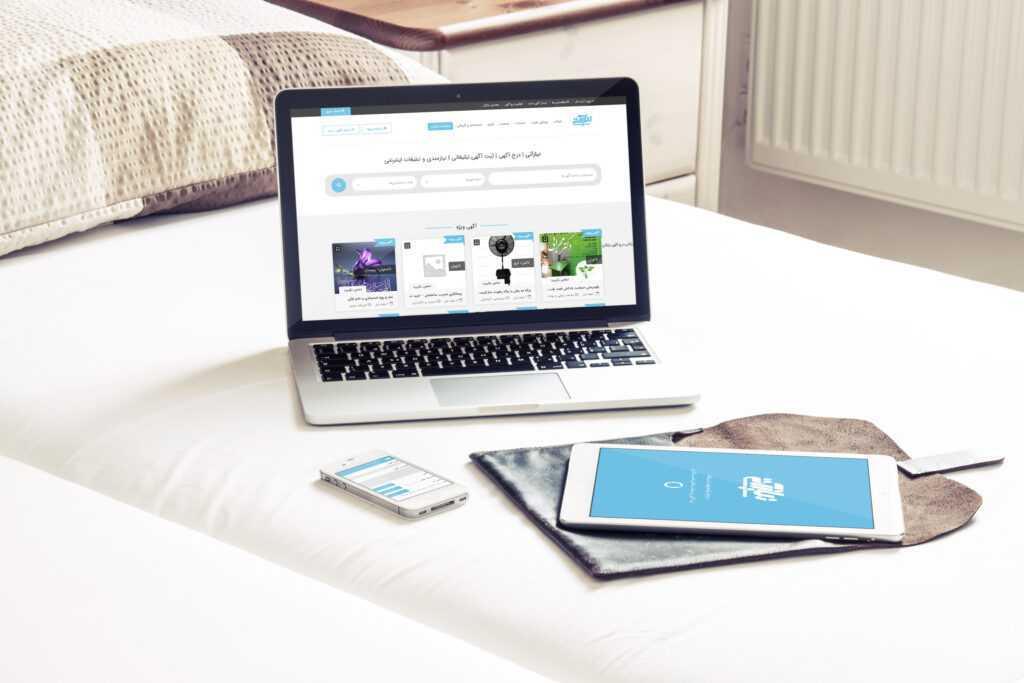 hotel mockup06 1024x683 - ثبت آگهی تبلیغاتی اینترنتی در سایت نیازآتی