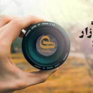 آموزش عکاسی از محصولات