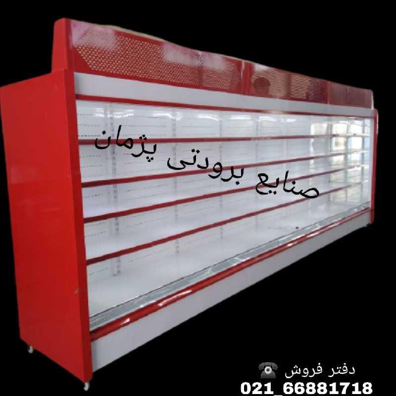 یخچال فروشگاهی صنایع برودتی پژمان