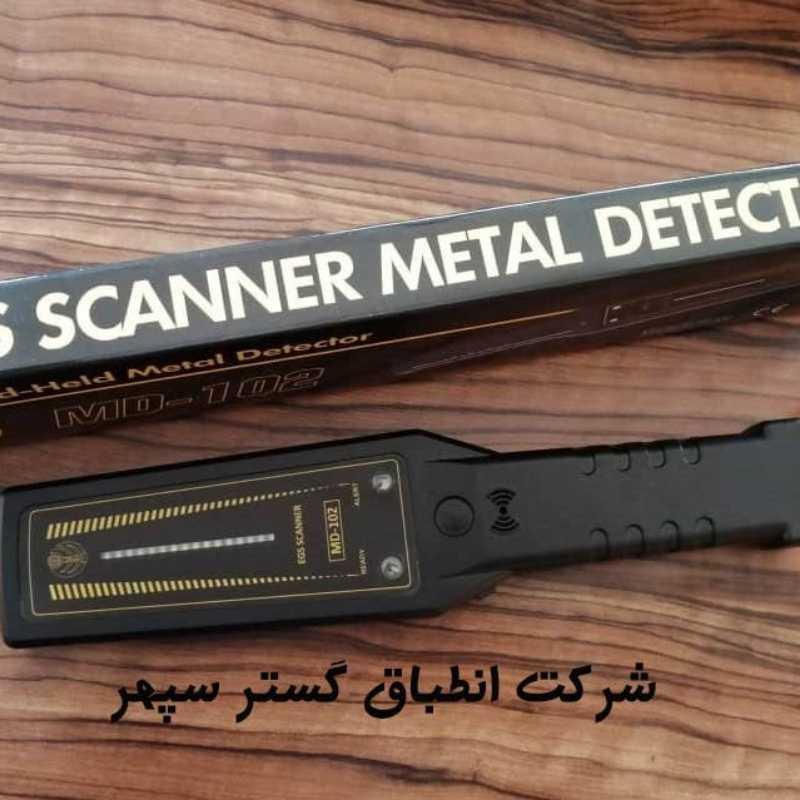راکت فلزیابMD 102 , راکت بازرسی بدنی ، راکت فلزیاب ،گیت فلزیاب بازرسی بدنی ،راکت موبایل یاب